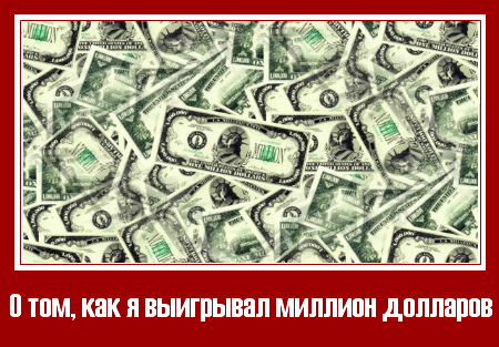million dollarov